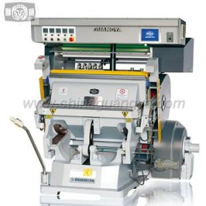Hot Foil Stamping and Die Cutting Machine (TYMC-1100)