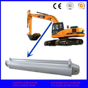 Arm Cylinder for John Deere, Kato, Tcm Excavator Vehicle
