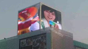 P10 Outdoor SMD Advertising LED Display pictures & photos