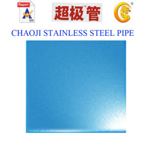 SUS201, 314 Color Stainless Steel Sheet and Plate pictures & photos