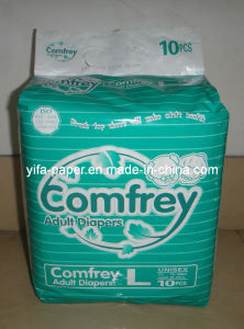 Disposable Adult Diapers (AD-05) pictures & photos