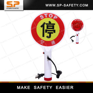 LED Warning Stop Traffic Sign pictures & photos
