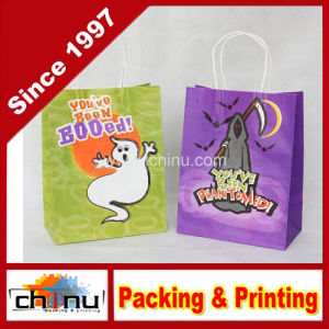 Kraft Paper Gift Shopping Bag (2139) pictures & photos