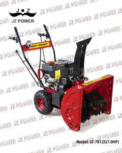 Snow Blower/ Snow Thrower 7.0HP with Tyre (JZ-7812S)