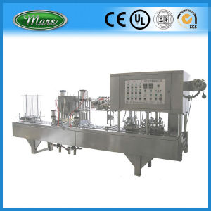 Plastic Cup Filling Machine (BF-H4) pictures & photos