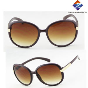 2016 New Arrival Plastic Sunglasses, New Coming Eyeglasses pictures & photos