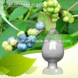 CAS 99-50-3 3, 4-Dihydroxybenzoic Acid Protocatechuic Acid 98% pictures & photos