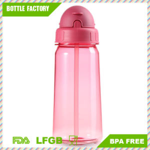 Wide Mouth Plastic Water Bottle Children′s Kettle with Straw and Cap pictures & photos