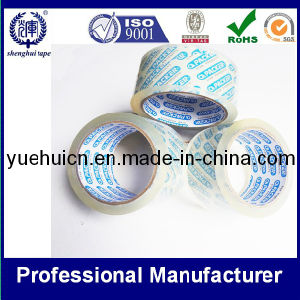 Strong Adhesive Low Noise Packing Tape pictures & photos