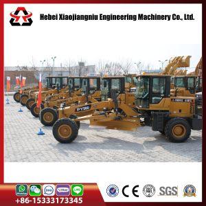 Py9220 Land Leveling Road Construction Machine Mini Motor Grader Manufacturer pictures & photos