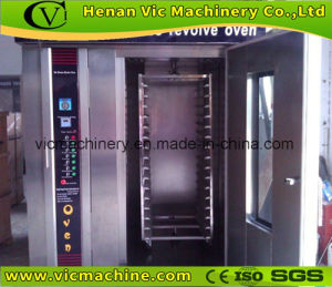32plates electric bread baking oven machine with testing video pictures & photos