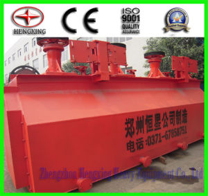 Froth Flotation Machine/Flotation Cell/Flotation Separating Machine pictures & photos