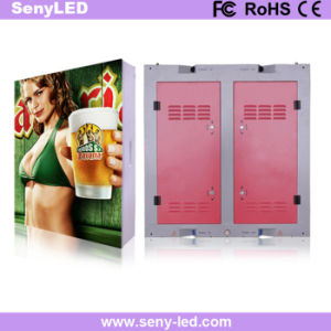 Outdoor P12 Full Color Video Display LED Screen for Video Display pictures & photos