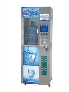 Water Vending Machine / Pure Water Vendor 300gpd pictures & photos