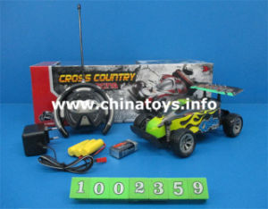 Plastic RC Car Toys, 4 CH Remote Control Car RC Model (1002374) pictures & photos