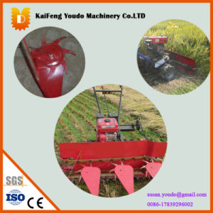 Udgs Rice or Wheat Cutter or Swather or Windrower