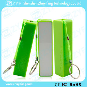 Promotional Gift Multicolor Perfume Design 2600mAh Power Bank (ZYF8013)
