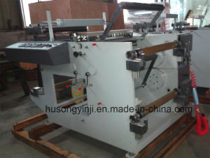 High Speed Aluminum Foil Slitting Machine pictures & photos