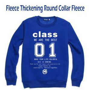 Fleece Customization According to Drawings, Ads DIY Fleece Order, DIY Under His Coat, Unisex Fleece