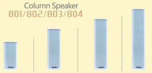 Outdoor Waterproof Column Speaker [HS-801]