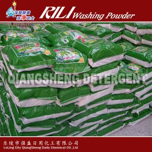 Good Quality 3.5kg/Bag Washing Powder for Arabia Area