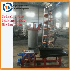Lab Coal Spiral Chute (5LL-600)
