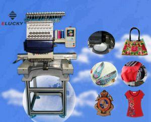 Computerized Single Head Embroidery Machine (EG1501CS)
