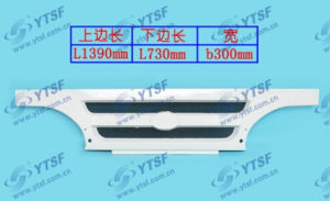 High Quality Yuejin Auto Parts Grill pictures & photos