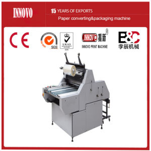 Hot Sell Manual Water-Base Laminator pictures & photos