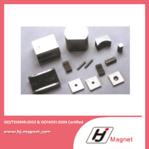 Hot Sale Strong AlNiCo Magnet with High Quality Manufacturing Process Based on ISO14001 pictures & photos