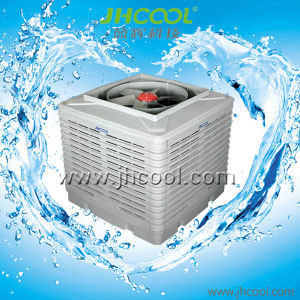 Air Conditioning with Temperature and Humidity Display (JH25AP-32T3) pictures & photos
