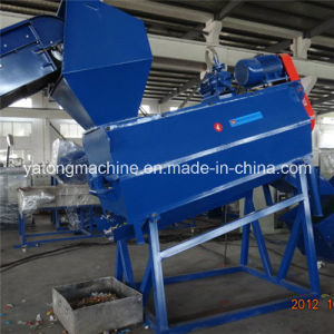 PP PE Bottle Recycling and Washing Machine