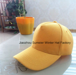 Cheap Blank Sports Baseball Cap pictures & photos