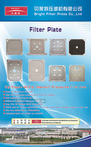 High Temperature and Pressure PP Membrane Filter Plate pictures & photos