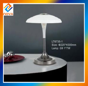 Hot Sale Fashion Style Study Modern Metal LED Table Lamp pictures & photos