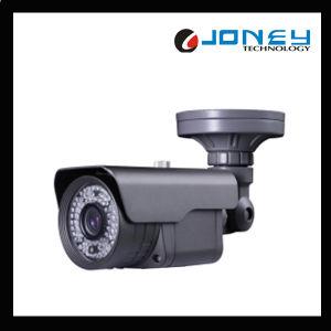 1000tvl High Definition 72PCS LEDs CCTV Waterproof IR Camera pictures & photos