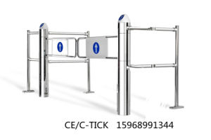 Supermarket Entrance Gate Swing Gate (size: 1800mm-2400mm*1160) pictures & photos