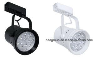 15W COB LED Track Lights for Garment Shop pictures & photos