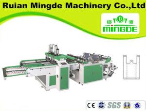 Microcomputer Multifunction Bag-Making Machine, Plastic Bag Making Machine pictures & photos