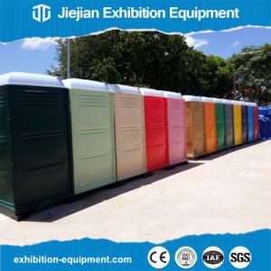 Eco Friendly Portable Plastic Toilets pictures & photos