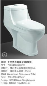 Good Quality One-Piece Ceramic Toilet (9008) pictures & photos