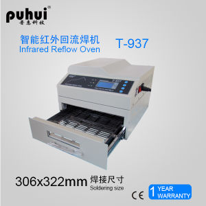 Puhui Infrared BGA SMT LED Wave Soldering Machine Reflow Oven T-937 pictures & photos