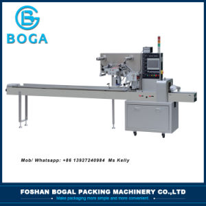 Green Bean Cake Horizontal Packing Machine Automatic Polybag Packing Machine pictures & photos