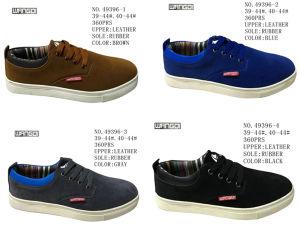 No. 49396 Four Color Men Size Skate Stock Shoes pictures & photos