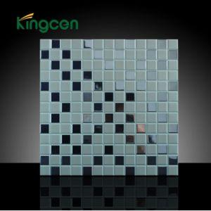 Beige Skin Pattern Ceiling (KC159012)