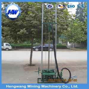 New Design Borehole Drilling Machine, Cheap Water Well Drilling Rig pictures & photos