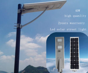 40W Integrated All in One LED Solar Street Light with High Lumen pictures & photos