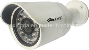 2.0 Megapixel Full HD IR Network Poe IP Camera (HX-I7013D1) pictures & photos