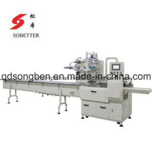 Chocolate Bar Packing Machine with Feeder pictures & photos