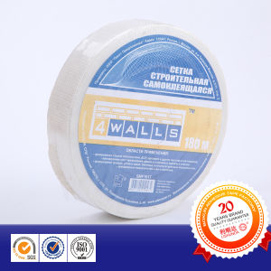 Bokun Brand Adhesive Fiberglass Mesh Tape Used in Cement Board pictures & photos